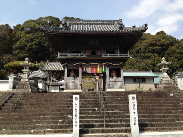 徳島・平等寺(山門)