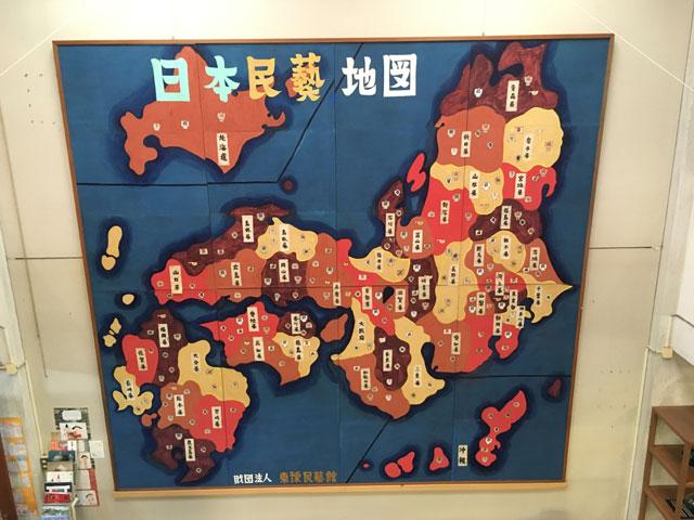 愛媛民芸館(日本民藝地図)