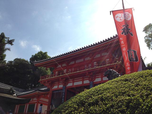 京都・祇園祭(八坂神社)