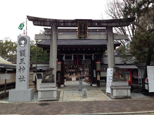 京都・護王神社