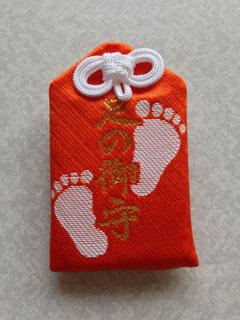 京都・護王神社(足のお守り)