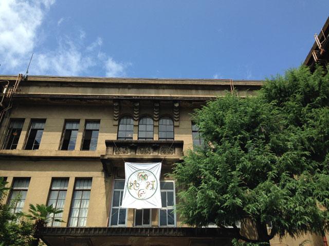 会場の元・立誠小学校