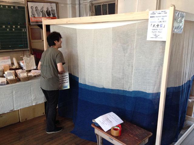 菊屋×BUAISOU。ヘンプ100%の蚊帳