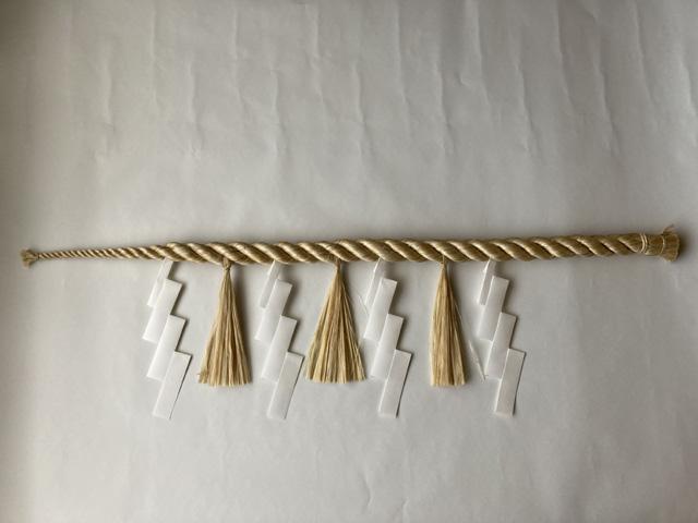 牛蒡型しめ縄(紙垂付き)