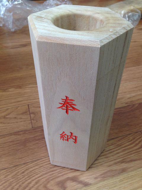 桐枠。京都の職人による手仕事品。