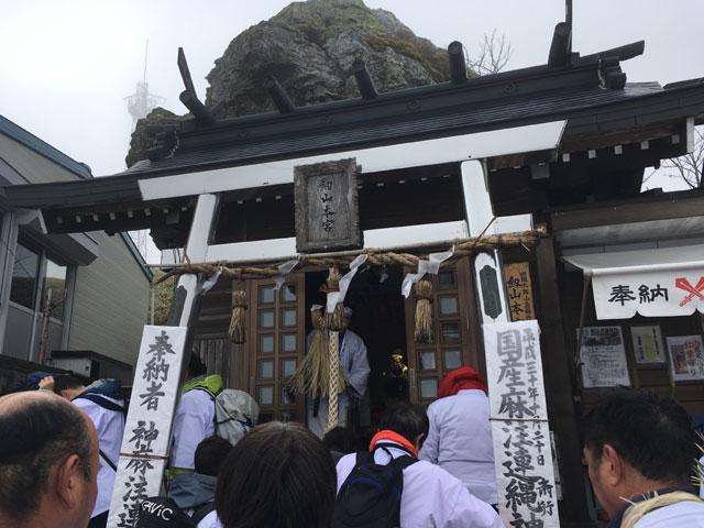 徳島・宝蔵石神社(神麻しめ縄奉納神事)