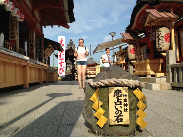 京都・地主神社(恋占いの石)