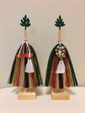 真榊(国産精麻草木染めの五色垂れ付き)