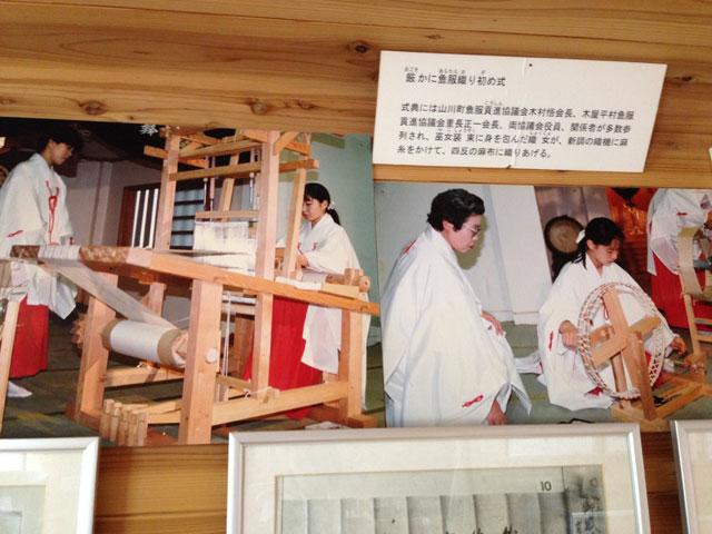 三木家資料館の展示写真