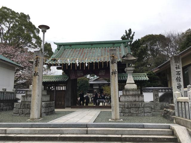 愛媛・西條神社