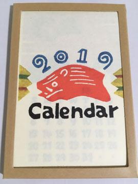 手仕事フォーラムカレンダー2019
